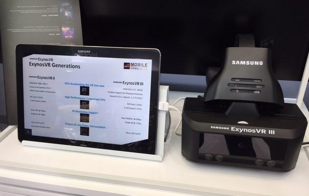 ExynosVR III - קסדת מציאות מדומה חדשה